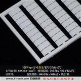 wago-万可端子标记号适合全系列万可端子激光/笔写均可