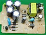 开关电源、LED驱动板、改板、抄板、来料加工、包工包料