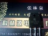 三极管 2SC2625