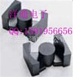 磁芯PQ4040 CORE  软磁磁芯