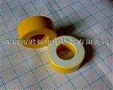 黄白环T250-26、环保铁粉芯、滤波磁芯
