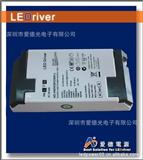 50w外置大功率筒灯面板灯隔离电源 SAA认证  CE认证