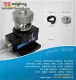 华兰海 新桥式传感器 CZL-110B 汽车衡传感器 特价出售 现货