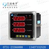 AT28V-7T3 多功能数显表-三达