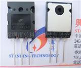 全新原装进口正品 大功率IGBT SGL160N60UFD