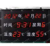 温湿度万年历/生产管理看板/LED电子看板显示屏/金价牌/房价牌