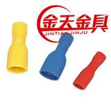 厂家直销母全绝缘接头FDFD1.25-250等多种规格及公头配套