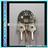 【普格Pcope】碳膜可调电阻 8mm铁皮立式微调电阻