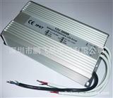 厂家生产 led恒压防水电源12V 300W系列 LED驱动电源
