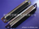 黑色高密度D-SUB62P三排母头,免费送2PCS样品确认