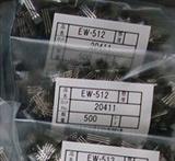 日本AKE旭化成EW512高灵敏度水流传感器专用霍尔传感器