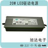 LED防水电源 LED筒灯电源 LED面板灯驱动电源 LED电源 LED驱动板
