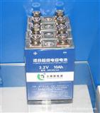 3.2V10AH锂离子可充电电池、电动自行车电池组(混合电容电池)