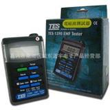 厂家直销辐射环境测试仪台湾\泰仕-电磁场测试仪(高斯计)TES-1390