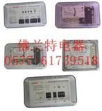 人民电器GL-10系列反时限过流继电器GL-25/10 【图】