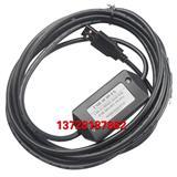 三菱编程电缆FX2N-CNV-BD厂家大量提供