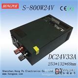 800W    24V33A LED大功率开关电源 深圳厂家直销