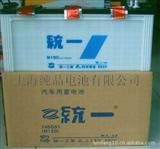 专业批发统一蓄电池N150统一电瓶12V150Ah发电机蓄电池船用电瓶