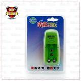 【厂家直销】无线话筒 9V镍镉/镍氢电池充电器 双充(卡装)