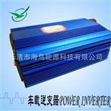 【海鸟】逆变器厂家直销24V电压逆变 12V 500W家用逆变器