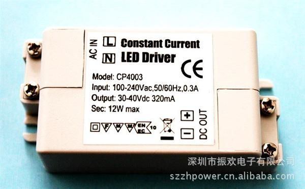 8 12 1W LED恒流驱动电源 LED恒流驱动器