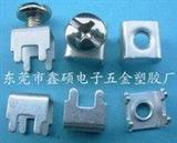 PC板焊接端子