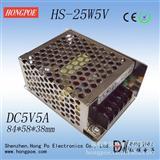 HS-25W 5V5A开关电源 LED屏 灯条 灯珠 灯带 安防