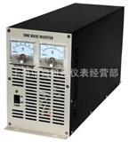 生产销售 全自动逆变器 电力逆变器