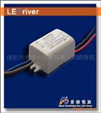 高效率防水电源/高防水等级电源商  AD电源