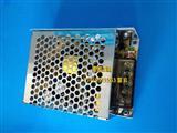 S-40-12 led开关电源 开关电源24v 通信开关电源 铝壳电源
