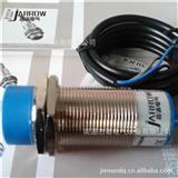 【液体 塑料 非金属检测】圆柱形M30 电容式接近传感器