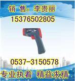 矿用红外测温仪 CWH425本质安全型红外测温仪