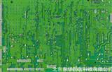 电路板复制 pcb复制