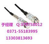 宝鸡 麦克 MPM380 压阻式压力传感器  MPM380
