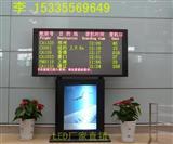 内蒙古LED双色电子显示屏
