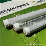 LED日光灯 T8 9W 0.6米LED灯管厂家可定制各种规格LED节能灯管
