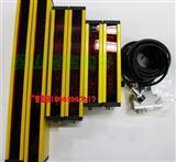 安全光幕 光幕传感器 冲床保护器 安全光栅 光幕开关 12个点