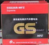 深圳汽车电池双环来宝汽车专用蓄电瓶GS55D26R