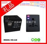 双USB多功能插座,转换插头,环球通用适配器,手机配件