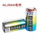 【现货低价销售】4LR44 6V电池