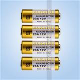 100%正品保证 遥控器专用23A12V电池