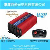 纯正弦波 600W 逆变器 12V转220V电源转换器