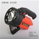JS207-19LED聚光灯 充电灯 手提灯,探照灯