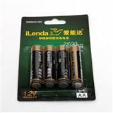 久正爱能达 正品高质 大容量 5号 2500mAh 镍氢充电电池