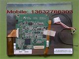 FG050600ANCWAGT4  众福  5.6寸液晶屏