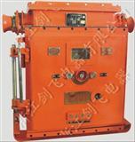 KBZ16-630/1140矿用隔爆型真空馈电开关