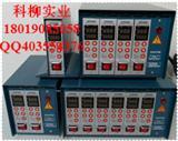 上海热流道温控箱,昆山温度控制器,模具温控器,注塑控制箱