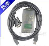 德国进口西门子USB接口编程电缆