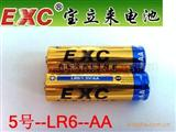 5号7号碱性干电池 玩具,礼品,摇控器专用电池