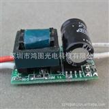 低价鸿图光电LED驱动电源 3颗1W灯珠 300MA
